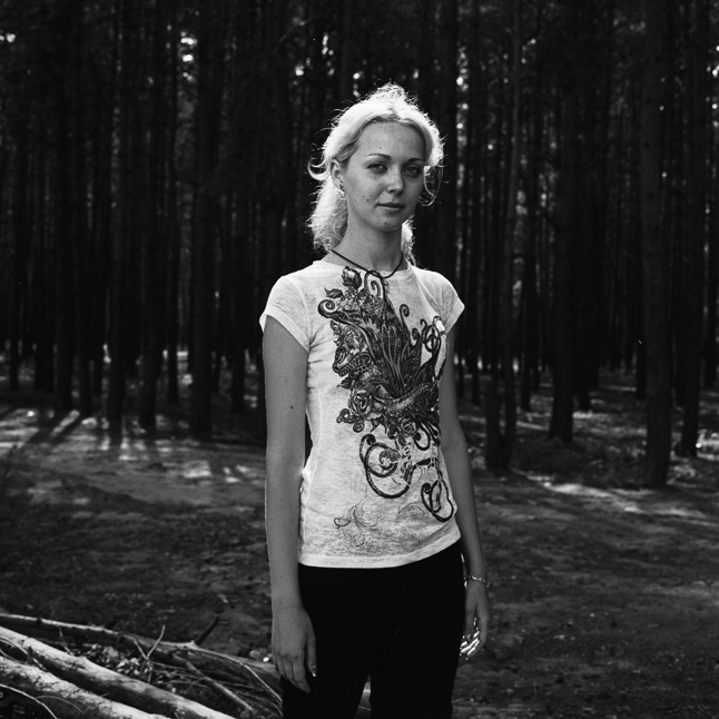 http://www.lauraportinaro.com/files/gimgs/36_russian-camping13-copy_v3.jpg
